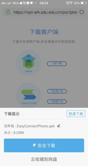 说明: D:\Users\Temp\WeChat Files\1d69b0856fe4f5bd733eb807663973d.jpg